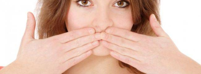 Кислота во рту при беременности — почему возникает неприятный привкус на ранних сроках, что делать? - wikidochelp.ru