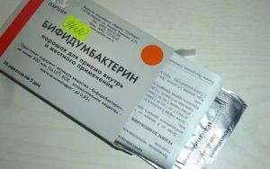 Бифидумбактерин для новорожденных: подробный обзор препарата, инструкция по применению