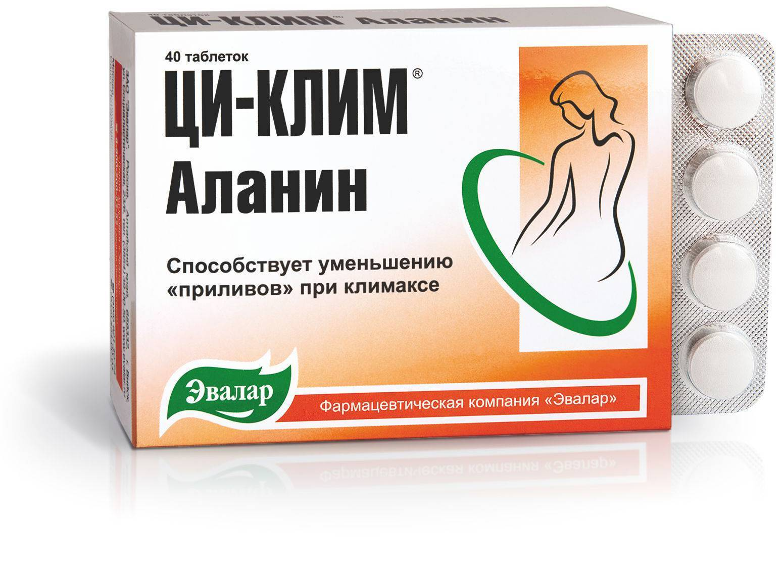 Витамины для женского здоровья, или как восстановить менструальный цикл. таблетки для нормализации менструационного цикла по типу нарушения. рацион питания во время витаминотерапии