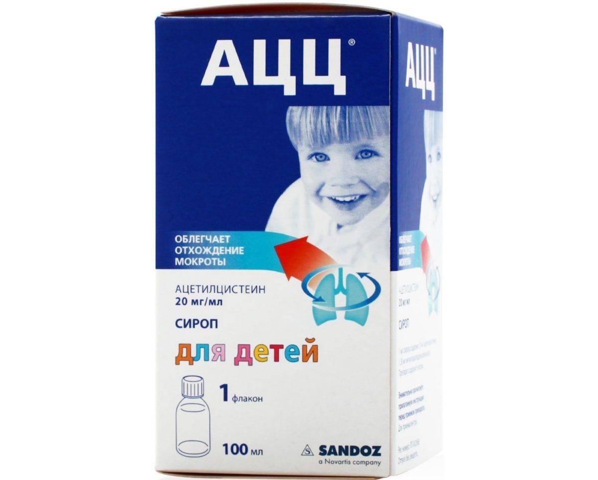 Ацц 400 инструкция по применению порошок. порошок, сироп и таблетки для детей ацц – инструкция по применению и аналоги. чем непродуктивный кашель отличается от мокрого