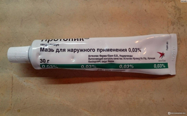 Эффективные мази от дерматита для детей