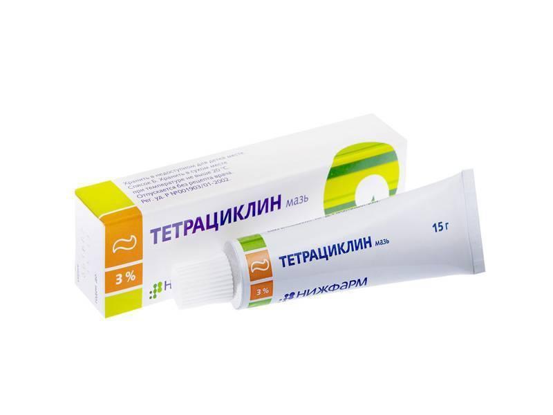Тетрациклиновая мазь при болезнях глаз у детей