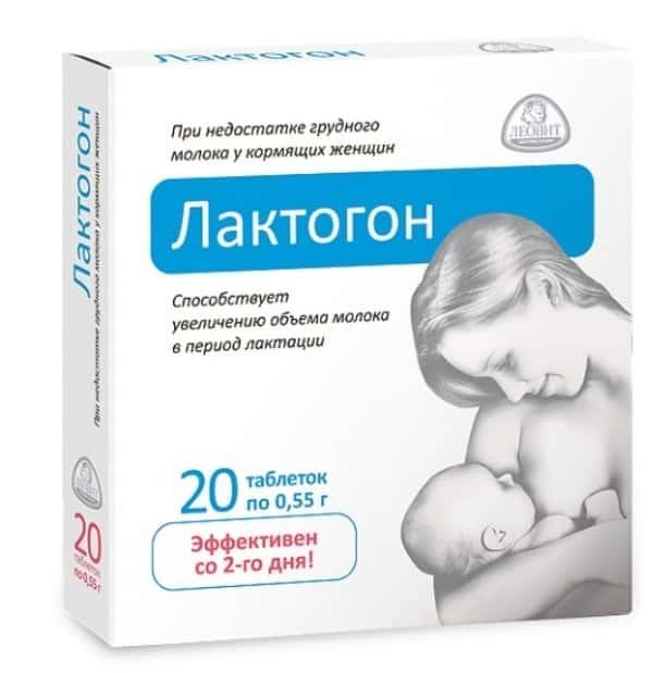 Мукалтин при грудном вскармливании (лактации): можно ли кормящей маме?