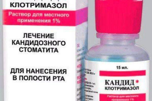Обзор препаратов для лечения кандидозного стоматита у детей и взрослых