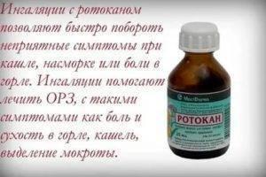Декасан небули lyam24.ru