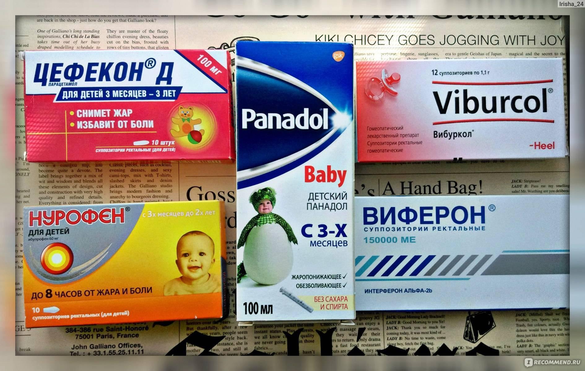 Свечи от температуры: препараты для детей, новорожденных и грудничков до года, ректальные жаропонижающие для взрослых