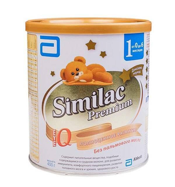 Детские смеси без пальмового масла и гмо: список | ls