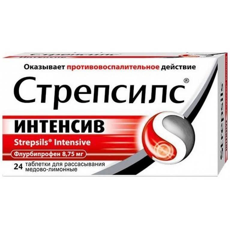 Свежие данные о рассасывающих таблетках от горла с антибиотиком