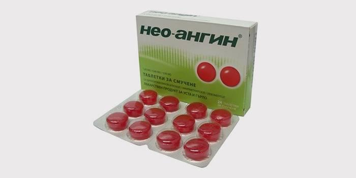 Лекарства от боли в горле: список эффективных средств, которые помогают