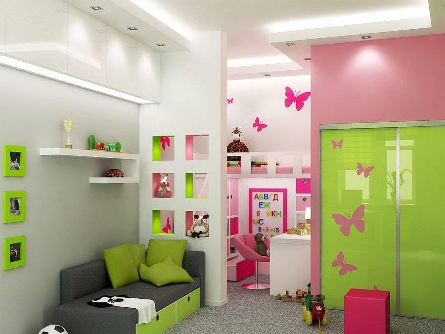 Детская комната для двоих разнополых детей: секреты правильного зонирования пространства | ivybush