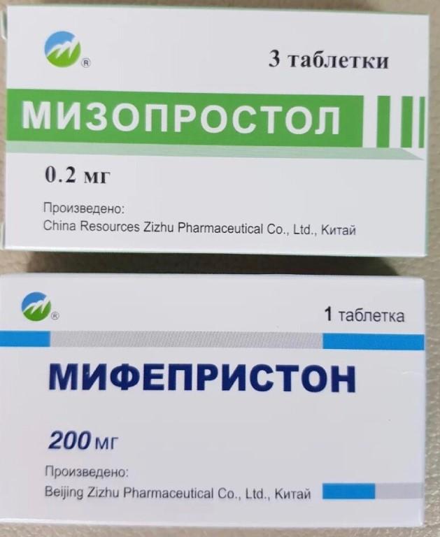100 средства вызывающие выкидыш - molnar.ru