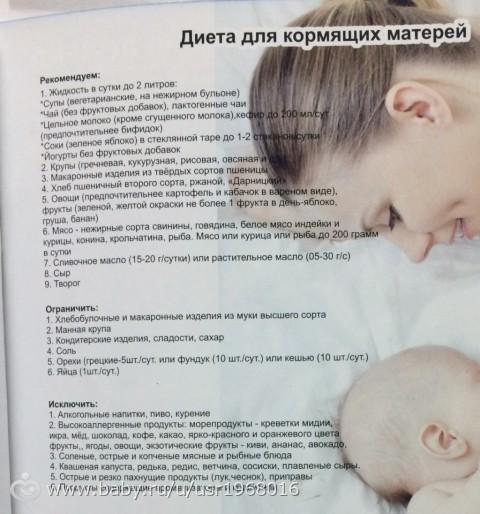 Спокойная мама – счастливый малыш: правила приема валерьянки при грудном вскармливании