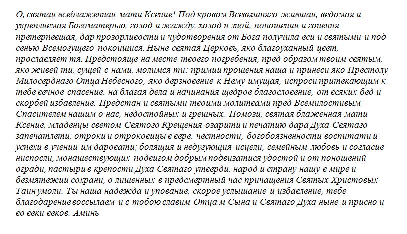 ᐉ если вы забеременели что делать. что делать когда узнала что беременна - ➡ sp-kupavna.ru