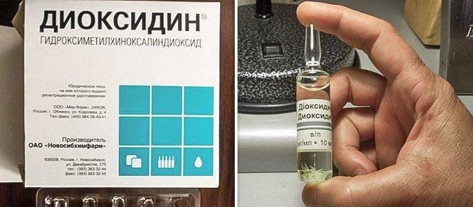 Как применять диоксидин в ампулах: инструкция по применению диоксидина для лечения лор-заболеваний