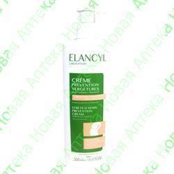 Elancyl: крем от растяжек при беременности — эффективность, инструкция по применению