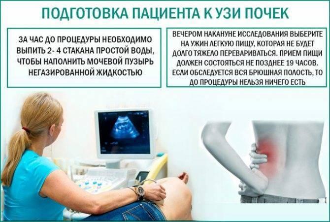Можно ли делать узи печени и других органов брюшной полости при беременности