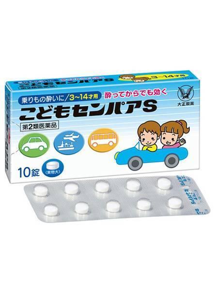 Таблетки от укачивания в транспорте – полезная добавка в дорожной аптечке