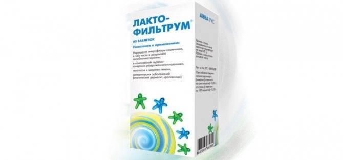 Энтероколит у грудничка симптомы и лечение | tsitologiya.su