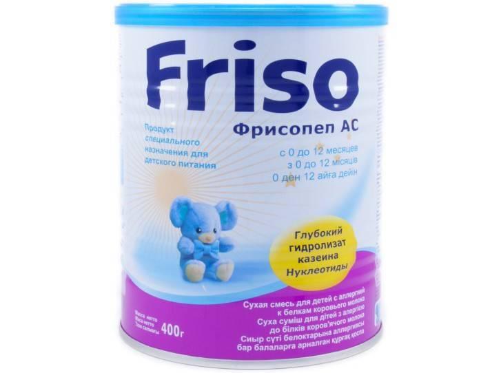 Обзор детских молочных смесей «фрисо» — топотушки
