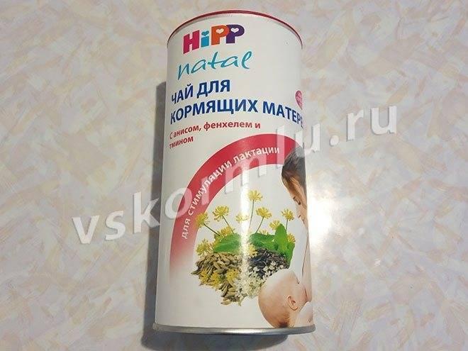 Как пить укропную воду кормящей маме: семена укропа для лактации при гв