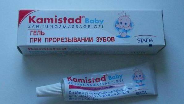"""""""Камистад Беби"""": состав геля и инструкция по применению для детей до 1 года"""