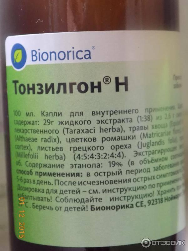 Что выбрать капли или таблетки тонзилгона: сравнение и что лучше | в чем разница