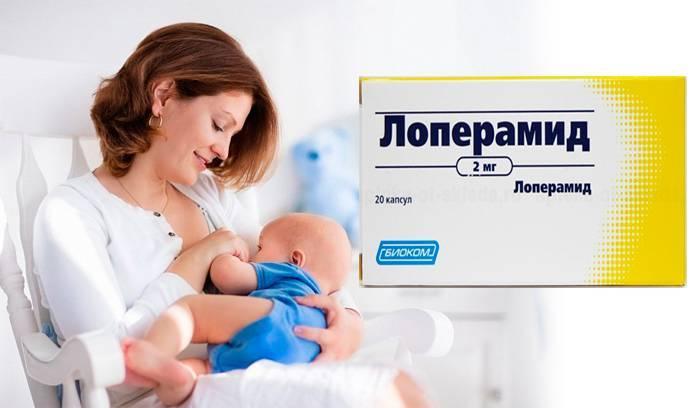 Понос у новорожденных при грудном вскармливании, что делать, что давать, чем лечить понос у грудничка