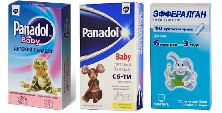 Какие свечи от температуры для детей лучше: детские препараты после прививки и при прорезывании зубов, инструкция по применению лекарств