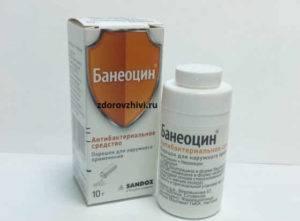 Банеоцин порошок — инструкция по применению для новорожденных и детей до года