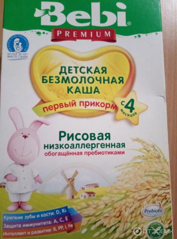 Безмолочные каши для первого прикорма. рейтинг лучших безмолочных каш для первого прикорма ребенка до года: ассортимент проверенных производителей