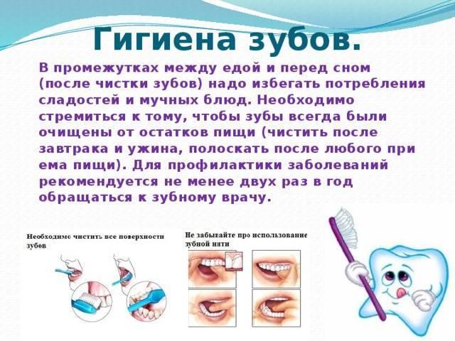 Когда начинать чистить зубы ребенку и какие средства выбрать для малыша