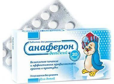 Иммунал – инструкция по применению в каплях, таблетках и сиропе, дозировка для ребенка или взрослого