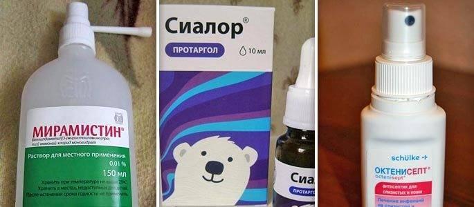 Капли и другие средства для носа с антибиотиками
