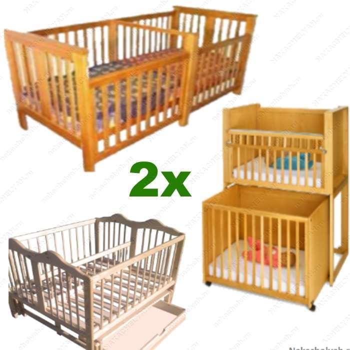 Как выбрать кроватку для двойни по производителю и цене