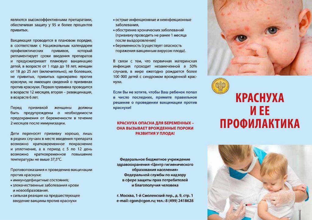 Прививка от ротавируса: стоит ли делать и когда