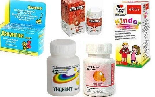 Жидкие витамины для детей: в каплях и сиропе