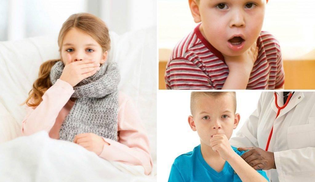 Лечение коклюша у детей антибиотиками