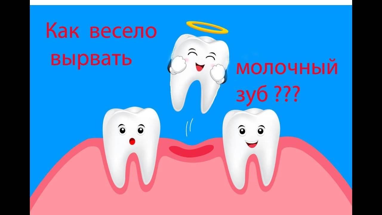 Особенности удаления зубов у детей: от показаний до нюансов процедуры