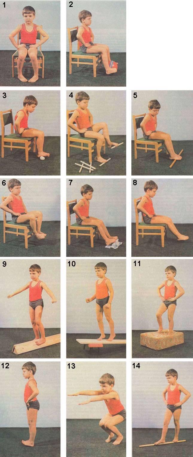 Массаж при вальгусной деформации стопы у детей: видео, техника выполнения дома и в кабинете