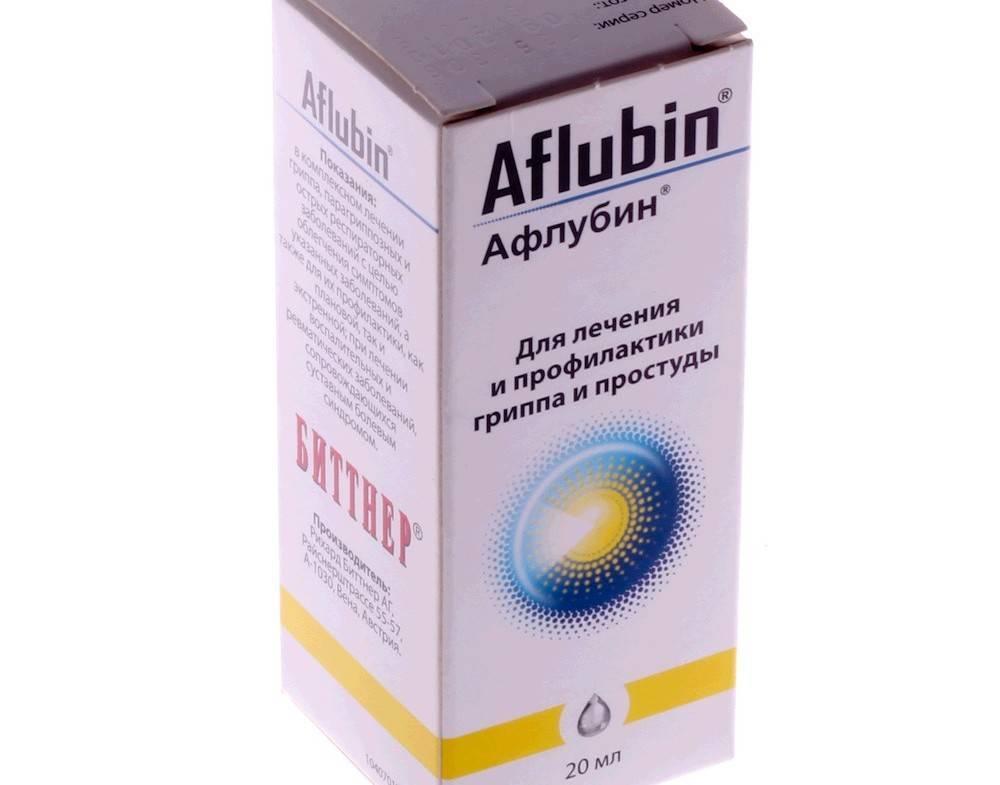 Инструкция по применению афлубина в каплях