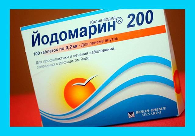 Препараты с йодом при планировании беременности: зачем нужны, как выбрать – на бэби.ру!