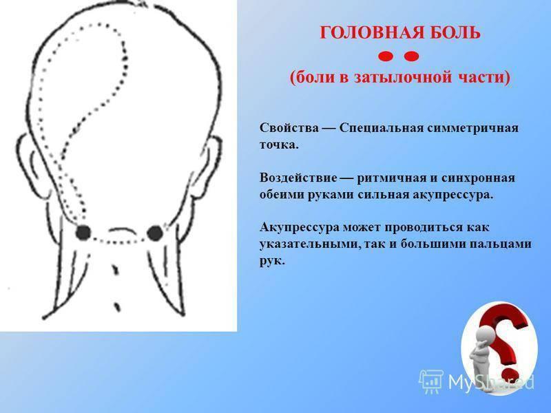 Почему болит лоб у ребёнка: причины, диагностика, лечение