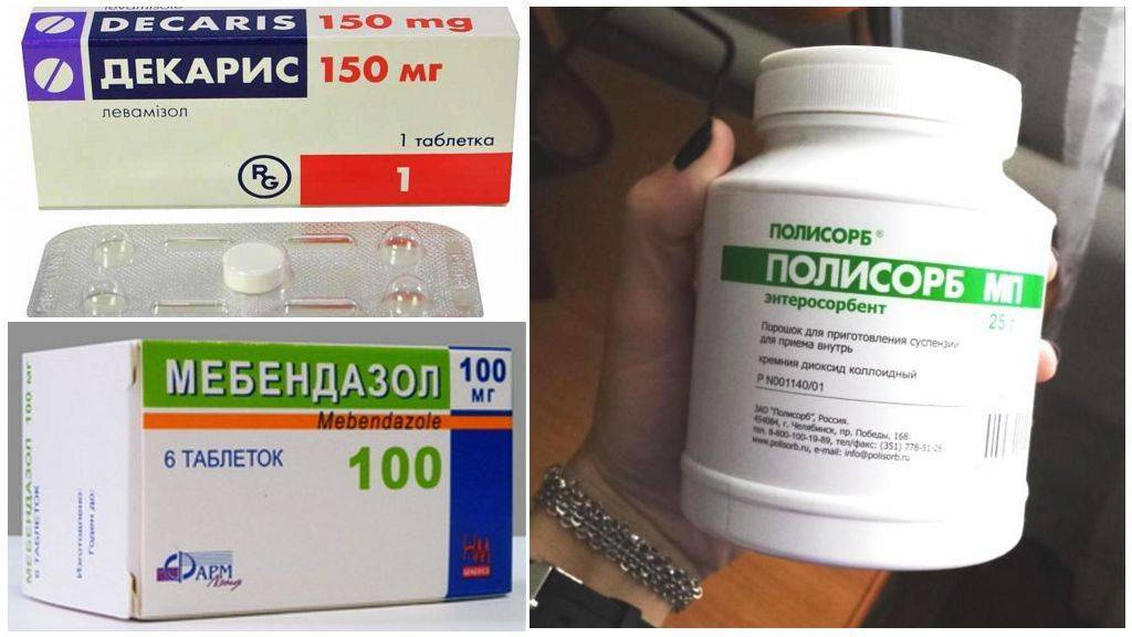 Лекарства от глистов для детей: обзор наиболее эффективных