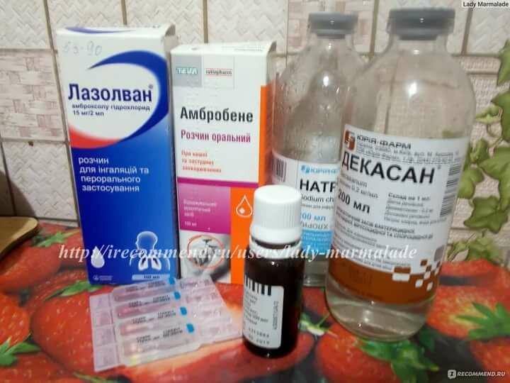 Лекарство для ингалятора от кашля и насморка для детей 1 года