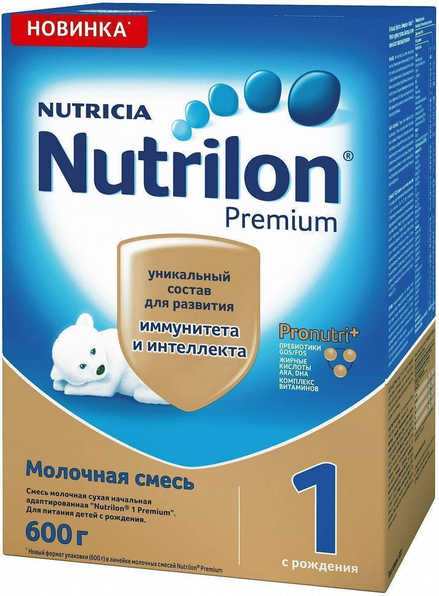 Смесь нутрилон: таблица с составом детского питания, виды (премиум, пепти и др) | смеси | vpolozhenii.com