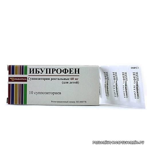 Ибупрофен суспензия для детей 100мг/5мл 100мл инструкция по применению (мнн: ибупрофен ) эколаб, россия - поискаптек.рф