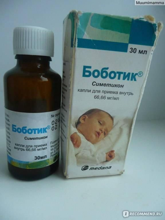 Успокаивающие препараты для детей 1 года