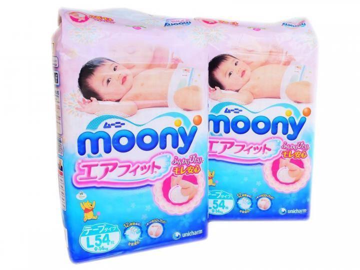 Отличие между moony, goon и merries