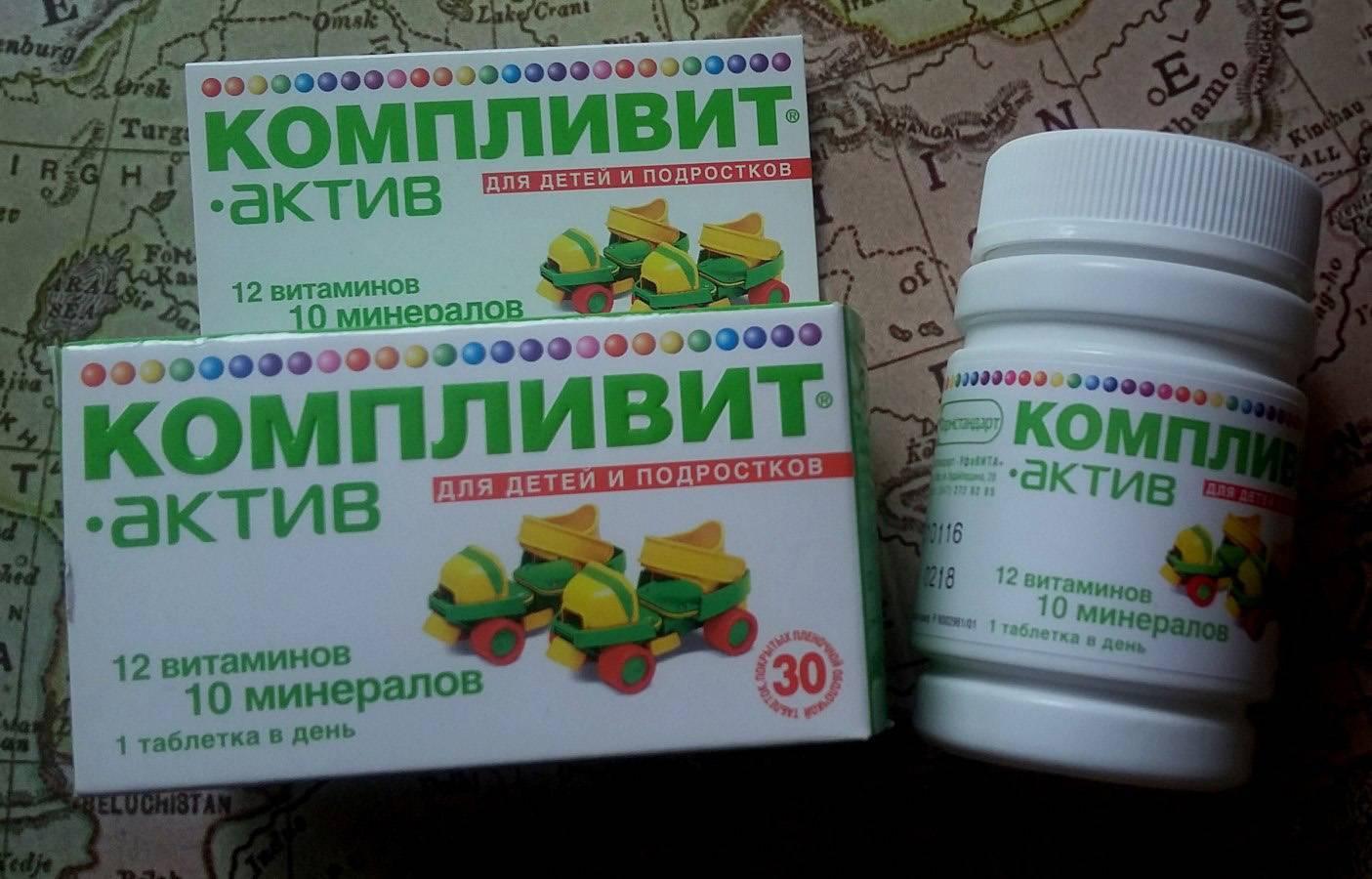 Важные витамины для подростков, обзор комплексов