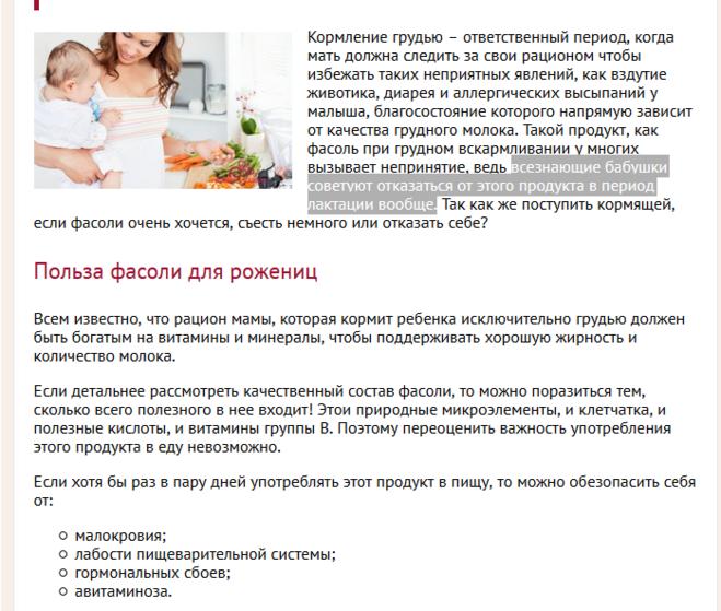 Разрешенные и запрещенные жаропонижающие средства кормящим женщинам